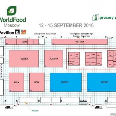 Приглашение принять участие в WorldFood Moscow