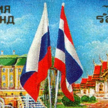 Российский Посол видит рост товарооборота между Россией и Таиландом в переупорядоченном мире