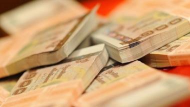 Банкиры прогнозируют колебания курса бата в 2017 году