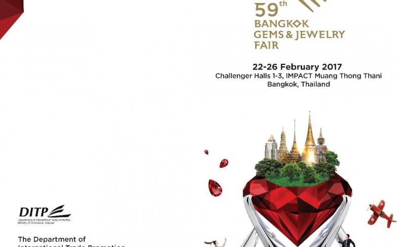 Драгоценные Камни и Ювелирные Изделия – 2017 (Bangkok Gems & Jewelry Fair)
