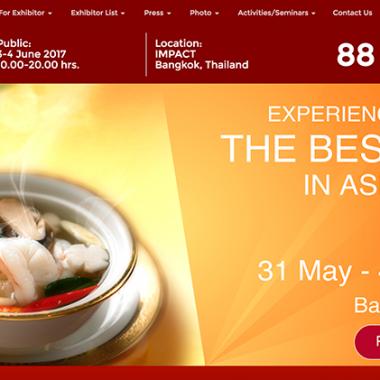 Международная выставка продуктов питания в Таиланде 2017 (ThaiFex – World of Food Asia 2017)