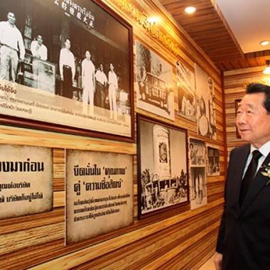 Самый богатый человек в Тайланде инвестирует в экономику России