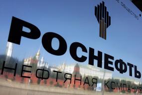 """""""Роснефть"""" и таиландская PTT до 2037 года поставят взаимно до 200 млн тонн нефти"""
