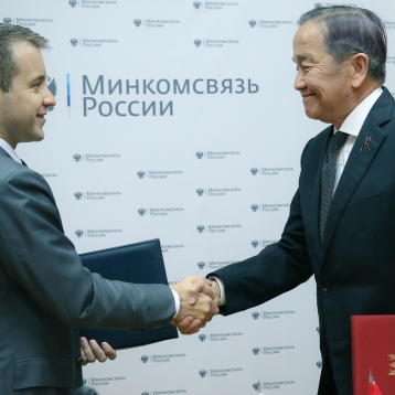 Россия и Таиланд подписали совместное заявление о сотрудничестве в области вещания и телекоммуникаций