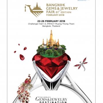 «Драгоценные Камни и Ювелирные Изделия – 2018»,  с 21 по 25 февраля 2018 года