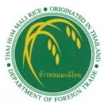 Thai Hom Mali Brand
