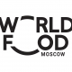 World Food Moscow 2019 on 24-27 September 2019