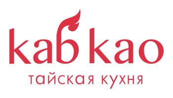 Мы рады сообщить Вам, что в Москве открылся ресторан Каб Као.