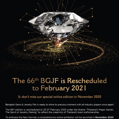 "NOVEMBER 2020 ""BGJF Special Edition – On ground to Online Exhibition"""
