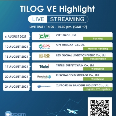 TILOG Virtual Exhibition 2021 : Live Streaming