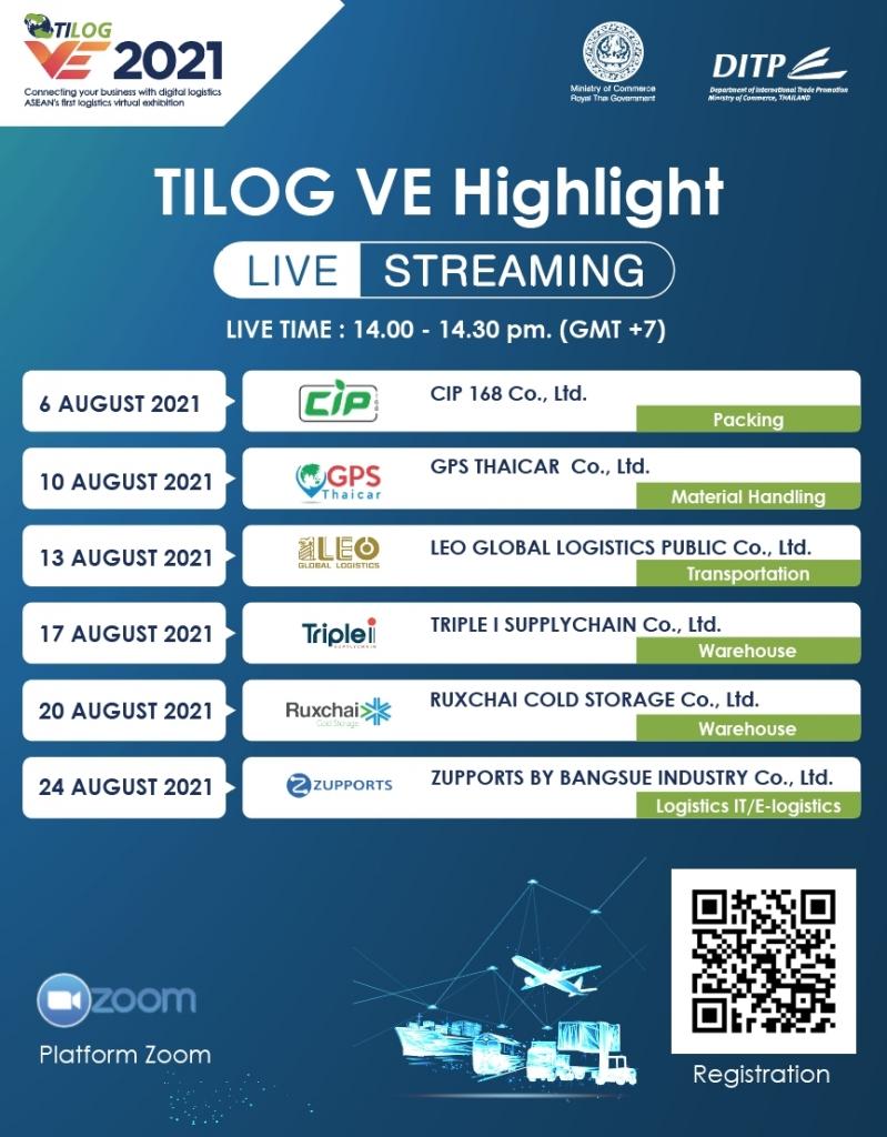 เอกสารแนบ 4_TILOG VE Live Streaming