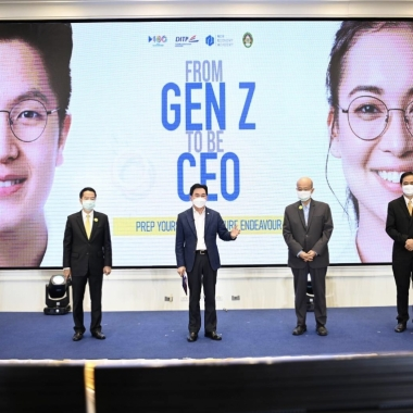 """""""From Gen Z to be CEO"""""""