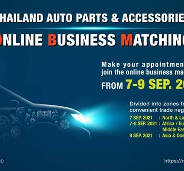 Thailand Auto Parts & Accessories (TAPA) – Online Business Matching (OBM))