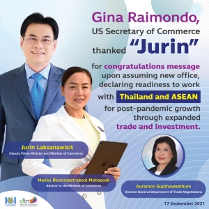 """Gina Raimondo, US Secretary of Commerce thanked """"Jurin"""" for congratulations message upon assuming new office."""