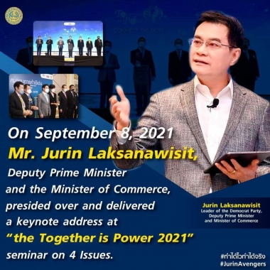 """""""Together is Power 2021″"""